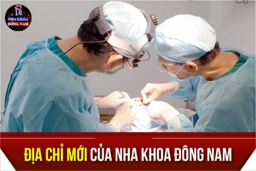 Nha Khoa Đông Nam - 18 Điện Biên Phủ, TPHCM hiện tại đã dời cơ sở về 411 Nguyễn Kiệm, Q.Phú Nhuận