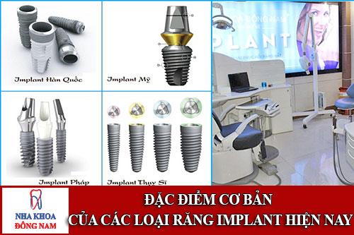 đặc điểm cơ bản của các loại răng implant hiện nay