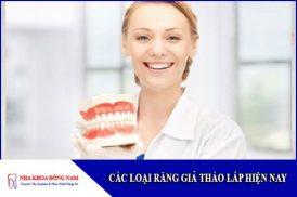 các loại răng giả tháo lắp hiện nay