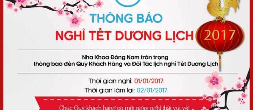 Nha khoa Đông Nam thông báo nghỉ tết dương lịch 2017