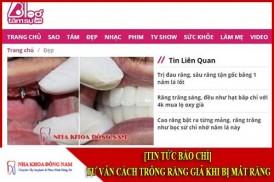 Tư vấn cách trồng răng giả khi bị mất răng