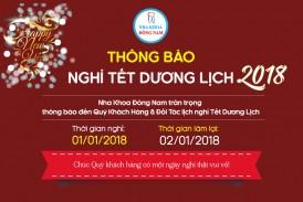 nha khoa Đông Nam thông báo nghỉ tết dương lịch 2018