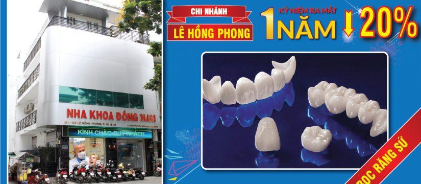 giảm giá bọc răng sứ kỷ niệm 1 năm ra mắt cơ lê hồng phong