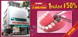 giảm giá nhổ răng kỷ niệm 1 năm ra mắt cơ lê hồng phong
