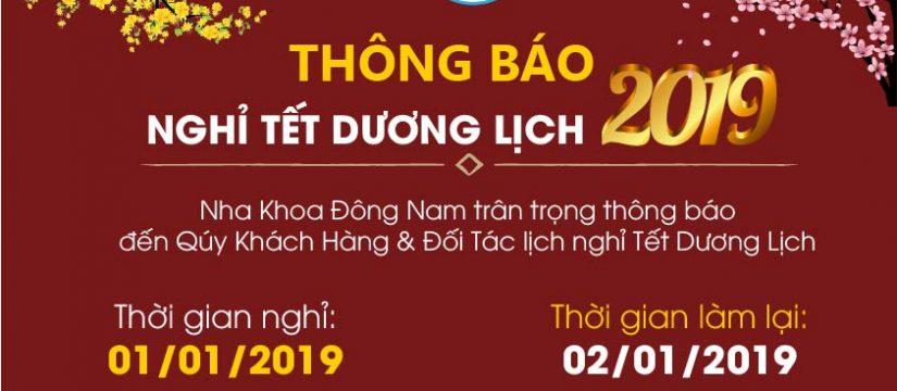 Nha khoa Đông Nam thông báo nghỉ tết dương lịch 2019