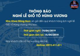 Thông báo nghỉ lễ gio to hung vương 2019
