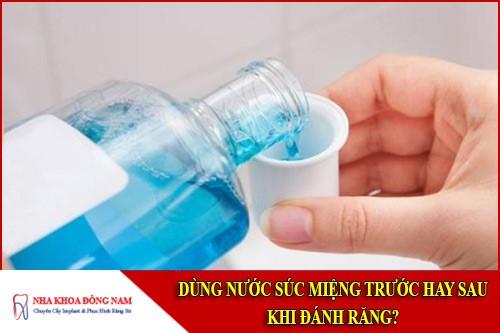 Dùng nước súc miệng trước hay sau khi đánh răng?