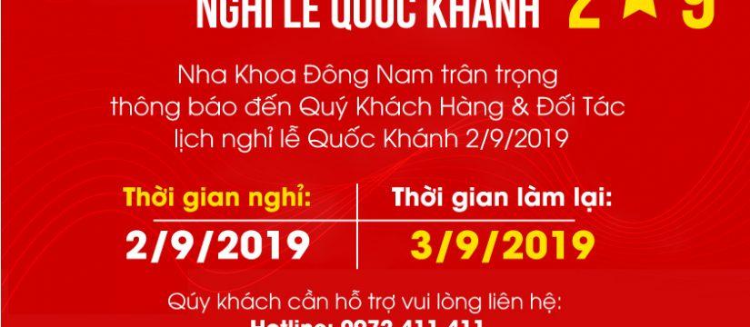 Nha khoa Đông Nam thong báo nghỉ lễ quốc khánh 2/9/2019